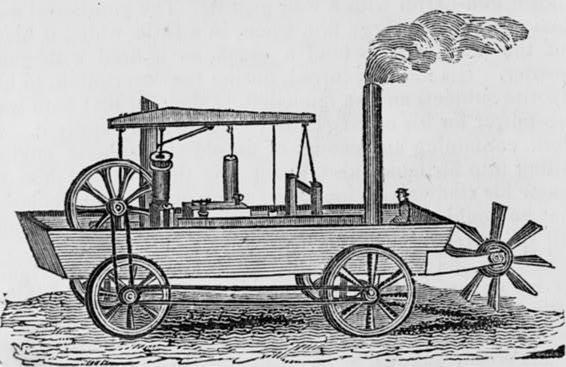 moteur à balancier de type Murdoch 170331054901105727