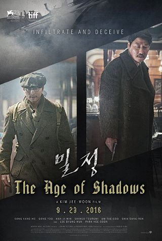 The Age of Shadows / Mil-jeong (2016)