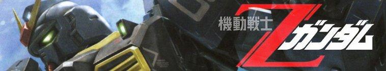 SceneHdtv Download Links for Mobile Suit Zeta Gundam S01E01 720p RERIP BluRay x264-CiNEFiLE