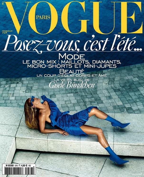 télécharger Vogue Paris N°978 - Juin-Juillet 2017