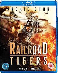 Railroad Tigers (2016) poster image