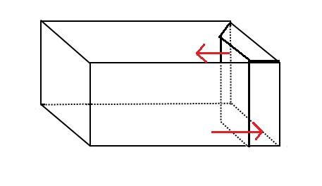 Installation filtre externe 170526082623921554