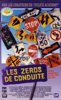 Les zéros de conduite